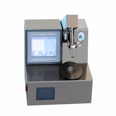 Automatic Flash Point Tester (Closed-cup method)